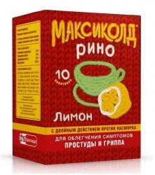 Максиколд Рино, пор. д/р-ра д/приема внутрь 15 г №10 лимонный пакетики