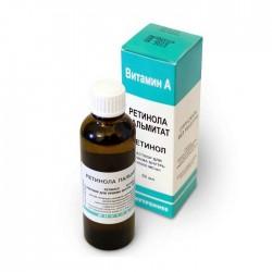 Ретинола пальмитат, р-р д/приема внутрь [масл.] 100 тыс.МЕ/мл 50 мл №1 флаконы